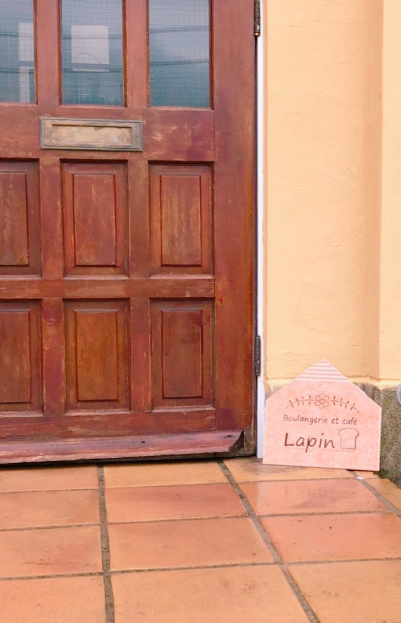 Boulangerie et café Lapin